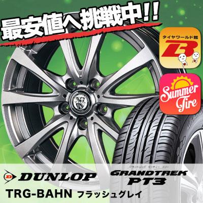 225/55R17 97V DUNLOP ダンロップ GRANDTREK PT3 グラントレック PT3 TRG-BAHN TRG バーン サマータイヤホイール4本セット