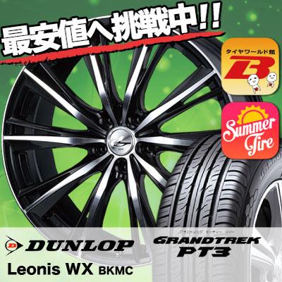 235/55R18 100V DUNLOP ダンロップ GRANDTREK PT3 グラントレック PT3 weds LEONIS WX ウエッズ レオニス WX サマータイヤホイール4本セット