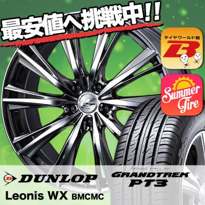 225/65R18 103H DUNLOP ダンロップ GRANDTREK PT3 グラントレック PT3 weds LEONIS WX ウエッズ レオニス WX サマータイヤホイール4本セット