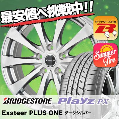 225/60R16 BRIDGESTONE ブリヂストン Playz PX プレイズ PX Exsteer PLUS ONE エクスタープラスワン サマータイヤホイール4本セット