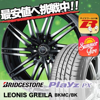 245/45R17 99W XL BRIDGESTONE ブリヂストン Playz PX プレイズ PX weds LEONIS GREILA ウエッズ レオニス グレイラ サマータイヤホイール4本セット