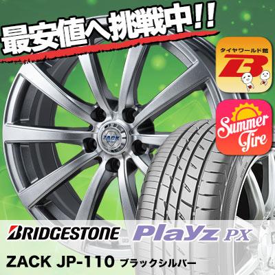 195/60R15 88H BRIDGESTONE ブリヂストン Playz PX プレイズ PX ZACK JP-110 ザック JP110 サマータイヤホイール4本セット