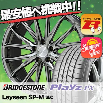235/50R17 BRIDGESTONE ブリヂストン Playz PX プレイズ PX Leyseen SP-M レイシーン SP-M サマータイヤホイール4本セット