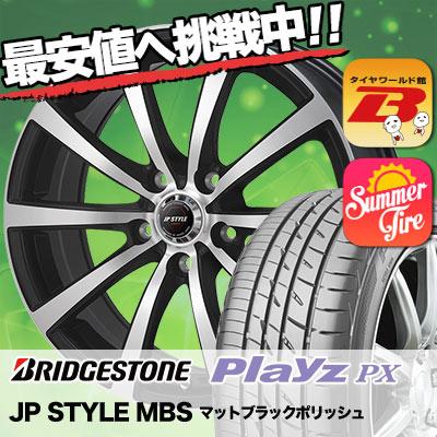 245/45R18 BRIDGESTONE ブリヂストン Playz PX プレイズ PX JP STYLE MBS JPスタイル MBS サマータイヤホイール4本セット