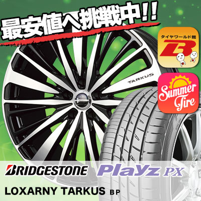 215/55R17 94V BRIDGESTONE ブリヂストン Playz PX プレイズ PX BADX LOXARNY TARKUS バドックス ロクサーニ タルカス サマータイヤホイール4本セット