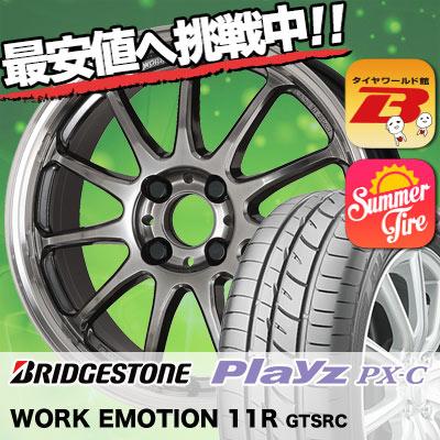 185/60R16 86H BRIDGESTONE ブリヂストン Playz PX-C プレイズ PX-C WORK EMOTION 11R ワーク エモーション 11R サマータイヤホイール4本セット