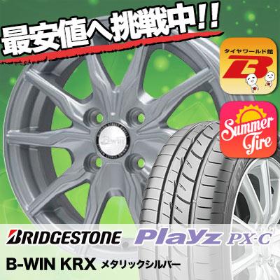 175/70R14 BRIDGESTONE ブリヂストン Playz PX-C プレイズ PX-C B-WIN KRX B-WIN KRX サマータイヤホイール4本セット