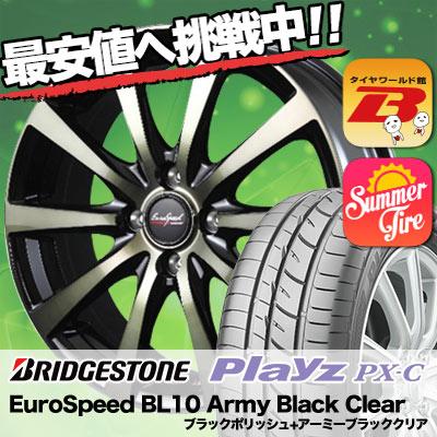 165/65R14 BRIDGESTONE ブリヂストン Playz PX-C プレイズ PX-C EuroSpeed BL10 Army Black Clear ユーロスピード BL10 アーミーブラッククリア サマータイヤホイール4本セット