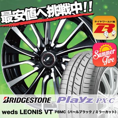 185/60R15 84H BRIDGESTONE ブリヂストン Playz PX-C プレイズ PX-C weds LEONIS VT ウエッズ レオニス VT サマータイヤホイール4本セット