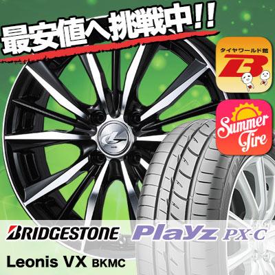185/55R16 83V BRIDGESTONE ブリヂストン Playz PX-C プレイズ PX-C weds LEONIS VX ウエッズ レオニス VX サマータイヤホイール4本セット