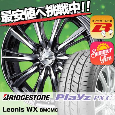 175/60R16 82H BRIDGESTONE ブリヂストン Playz PX-C プレイズ PX-C weds LEONIS WX ウエッズ レオニス WX サマータイヤホイール4本セット