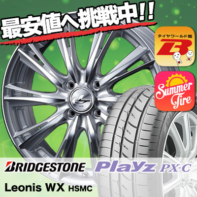 185/55R16 83V BRIDGESTONE ブリヂストン Playz PX-C プレイズ PX-C weds LEONIS WX ウエッズ レオニス WX サマータイヤホイール4本セット