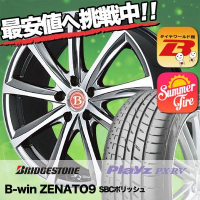 215/55R18 BRIDGESTONE ブリヂストン Playz PX-RV プレイズ PX-RV B-win ZENATO9 B-win ゼナート9 サマータイヤホイール4本セット