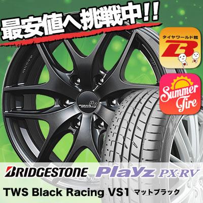 215/55R18 BRIDGESTONE ブリヂストン Playz PX-RV プレイズ PX-RV TWS Black Racing VS1 TWS ブラックレーシング・VS1 サマータイヤホイール4本セット for 200系ハイエース