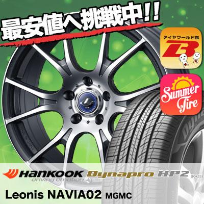 225/60R17 HANKOOK ハンコック Dynapro HP2 RA33 ダイナプロ HP2 weds LEONIS NAVIA 02 ウエッズ レオニス ナヴィア 02 サマータイヤホイール4本セット