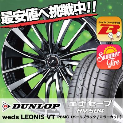 215/60R16 95H DUNLOP ダンロップ ENASAVE RV504 エナセーブ RV504 weds LEONIS VT ウエッズ レオニス VT サマータイヤホイール4本セット
