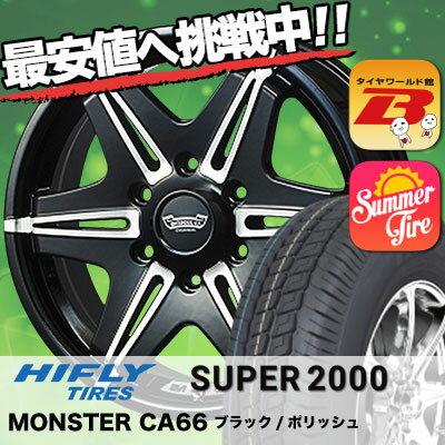 215/65R16 HIFLY ハイフライ SUPER2000 スーパー ニセン MONSTER CA66 モンスター CA66 サマータイヤホイール4本セット for 200系ハイエース