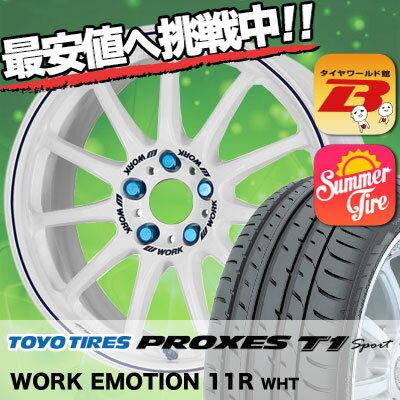 235/45R17 97Y TOYO TIRES トーヨー タイヤ PROXES T1 sport プロクセス T1 スポーツ WORK EMOTION 11R ワーク エモーション 11R サマータイヤホイール4本セット