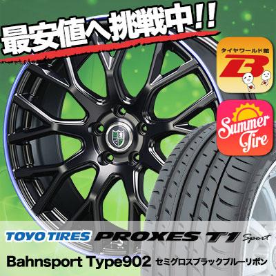 215/45R18 TOYO TIRES トーヨー タイヤ PROXES T1 sport プロクセス T1スポーツ Bahnsport Type902 バーンシュポルト タイプ902 サマータイヤホイール4本セット