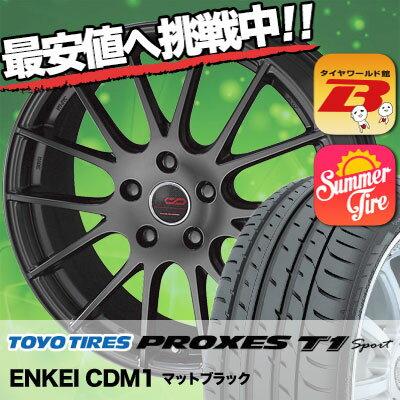 235/45R17 97Y TOYO TIRES トーヨー タイヤ PROXES T1 sport プロクセス T1 スポーツ ENKEI CREATIVE DIRECTION CDM1 エンケイ クリエイティブ ディレクション CD-M1 サマータイヤホイール4本セット