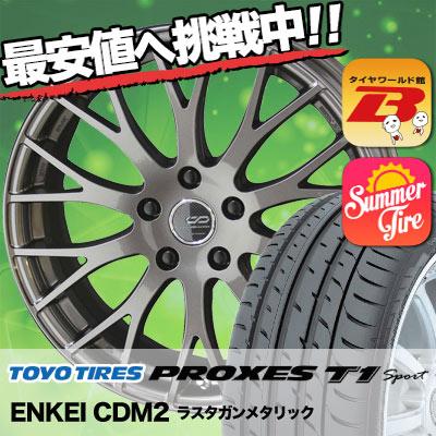 235/45R17 97Y TOYO TIRES トーヨー タイヤ PROXES T1 sport プロクセス T1 スポーツ ENKEI CREATIVE DIRECTION CDM2 エンケイ クリエイティブ ディレクション CD-M2 サマータイヤホイール4本セット