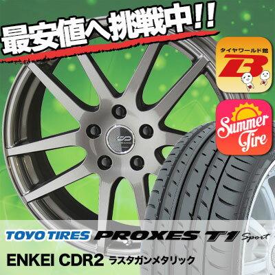 235/45R17 97Y TOYO TIRES トーヨー タイヤ PROXES T1 sport プロクセス T1 スポーツ ENKEI CREATIVE DIRECTION CDR2 エンケイ クリエイティブ ディレクション CD-R2 サマータイヤホイール4本セット