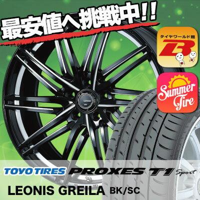 225/45R18 95Y TOYO TIRES トーヨー タイヤ PROXES T1 sport プロクセス T1 スポーツ weds LEONIS GREILA ウエッズ レオニス グレイラ サマータイヤホイール4本セット
