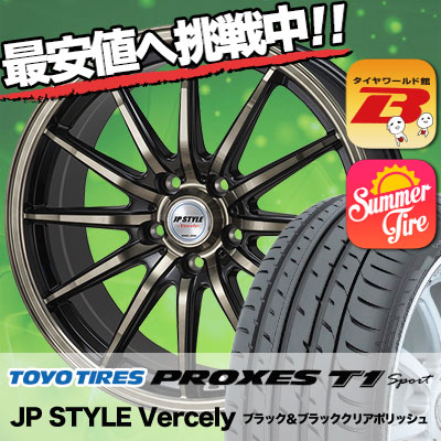 235/50R18 TOYO TIRES トーヨー タイヤ PROXES T1 sport プロクセス T1 スポーツ JP STYLE Vercely JPスタイル バークレー サマータイヤホイール4本セット