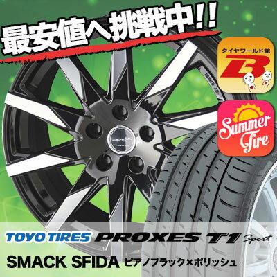 235/45R17 97Y TOYO TIRES トーヨー タイヤ PROXES T1 sport プロクセス T1 スポーツ SMACK SFIDA スマック スフィーダ サマータイヤホイール4本セット