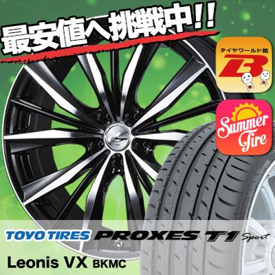 235/45R17 97Y TOYO TIRES トーヨー タイヤ PROXES T1 sport プロクセス T1 スポーツ weds LEONIS VX ウエッズ レオニス VX サマータイヤホイール4本セット