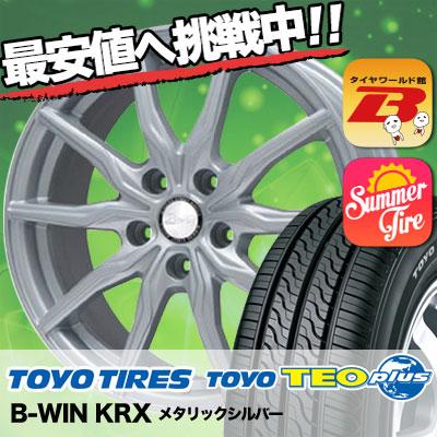 205/70R15 TOYO TIRES トーヨー タイヤ TEO PLUS テオプラス B-WIN KRX B-WIN KRX サマータイヤホイール4本セット