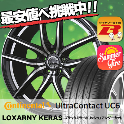 245/50R18 CONTINENTAL コンチネンタル  UltraContact UC6 ウルトラコンタクト UC6 LOXARNY KERAS バドックス ロクサーニ ケラス サマータイヤホイール4本セット