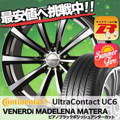 215/45R17 CONTINENTAL コンチネンタル  UltraContact UC6 ウルトラコンタクト UC6 VENERDi MADELENA MATERA ヴェネルディ マデリーナ マテーラ サマータイヤホイール4本セット