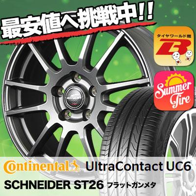 245/45R18 CONTINENTAL コンチネンタル  UltraContact UC6 ウルトラコンタクト UC6 SCHNEIDER ST26 シュナイダー ST26 サマータイヤホイール4本セット