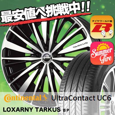 215/45R17 CONTINENTAL コンチネンタル  UltraContact UC6 ウルトラコンタクト UC6 BADX LOXARNY TARKUS バドックス ロクサーニ タルカス サマータイヤホイール4本セット