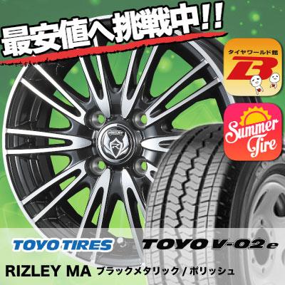 155R12 8PR TOYO TIRES トーヨー タイヤ V02e ブイゼロツーイー weds RIZLEY MA ウェッズ ライツレー エムエー サマータイヤホイール4本セット