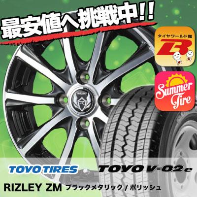 155R12 8PR TOYO TIRES トーヨー タイヤ V02e ブイゼロツーイー weds RIZLEY ZM ウェッズ ライツレー ゼットエム サマータイヤホイール4本セット