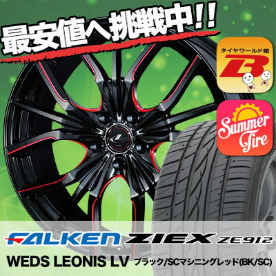 245/40R19 FALKEN ファルケン ZIEX ZE912 ジークス ZE912 WEDS LEONIS LV ウェッズ レオニス LV サマータイヤホイール4本セット