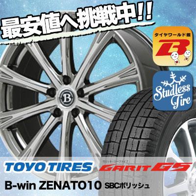 215/60R16 TOYO TIRES トーヨータイヤ GARIT G5 ガリット G5 B-win ZENATO10 B-win ゼナート10 スタッドレスタイヤホイール4本セット
