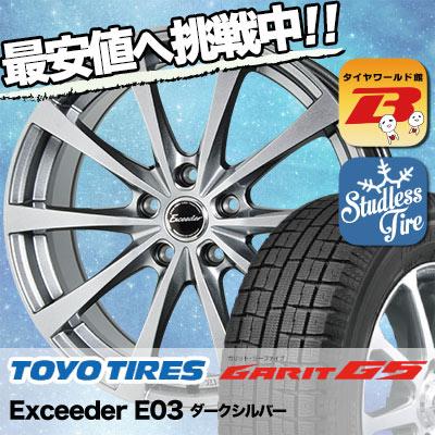 205/65R16 TOYO TIRES トーヨータイヤ GARIT G5 ガリット G5 Exceeder E03 エクシーダー E03 スタッドレスタイヤホイール4本セット