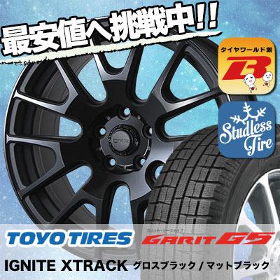 225/45R17 TOYO TIRES トーヨータイヤ GARIT G5 ガリット G5 IGNITE XTRACK イグナイト エクストラック スタッドレスタイヤホイール4本セット