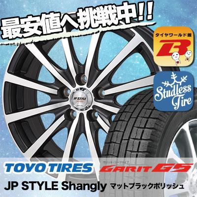 215/45R18 TOYO TIRES トーヨータイヤ GARIT G5 ガリット G5 JP STYLE Shangly JPスタイル シャングリー スタッドレスタイヤホイール4本セット