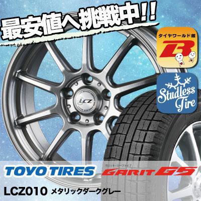 205/65R16 TOYO TIRES トーヨータイヤ GARIT G5 ガリット G5 LCZ010 LCZ010 スタッドレスタイヤホイール4本セット