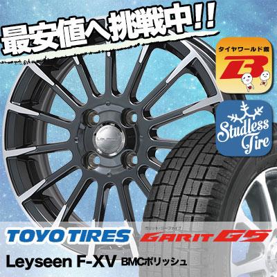 175/60R16 TOYO TIRES トーヨータイヤ GARIT G5 ガリット G5 Leyseen F-XV レイシーン FX-V スタッドレスタイヤホイール4本セット
