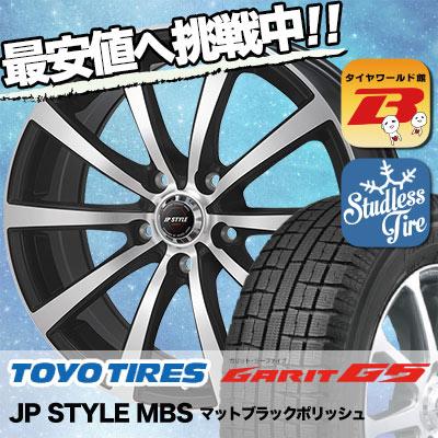 215/45R18 TOYO TIRES トーヨータイヤ GARIT G5 ガリット G5 JP STYLE MBS JPスタイル MBS スタッドレスタイヤホイール4本セット