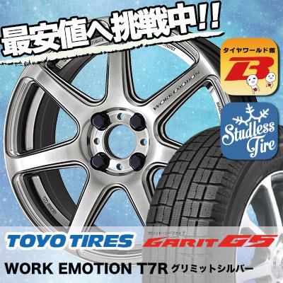 185/65R15 TOYO TIRES トーヨータイヤ GARIT G5 ガリット G5 WORK EMOTION T7R ワーク エモーション T7R スタッドレスタイヤホイール4本セット