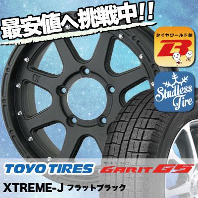 225/55R17 TOYO TIRES トーヨータイヤ GARIT G5 ガリット G5 XTREME-J エクストリームJ スタッドレスタイヤホイール4本セット