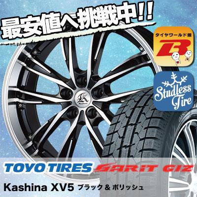 215/45R17 TOYO TIRES トーヨータイヤ OBSERVE GARIT GIZ オブザーブ ガリット ギズ Kashina XV5 カシーナ XV5 スタッドレスタイヤホイール4本セット
