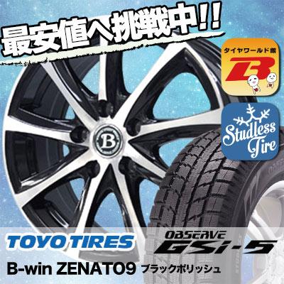 235/65R17 TOYO TIRES トーヨータイヤ OBSERVE GSi-5 オブザーブ GSi5 B-win ZENATO9 B-win ゼナート9 スタッドレスタイヤホイール4本セット