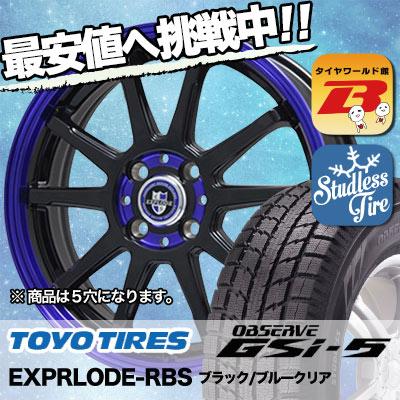 235/65R17 TOYO TIRES トーヨータイヤ OBSERVE GSi-5 オブザーブ GSi5 EXPRLODE-RBS エクスプラウド RBS スタッドレスタイヤホイール4本セット